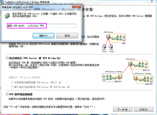 softether VPN搭建和使用_快乐分享_乐其