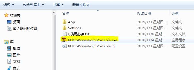 PDF to PPT Converter_快乐分享_乐其